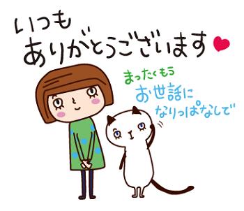 ネコとわたし.png