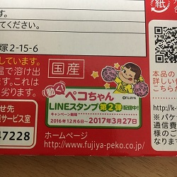 IMG_6356.jpg