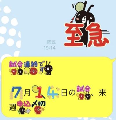 IMG_6605-12.jpg