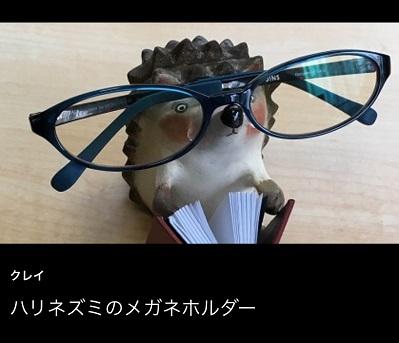 IMG_8201-1.jpg