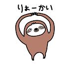 STAMPなまけものmac_08.png